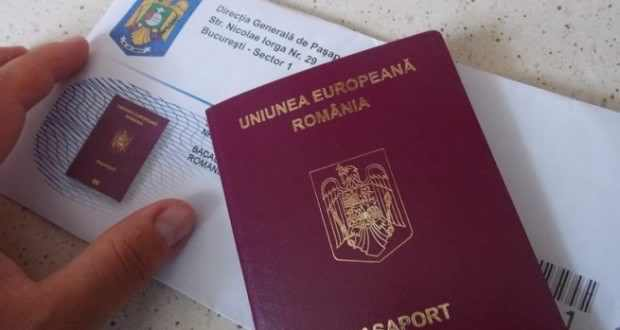 Buy Romanian passport online